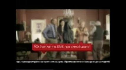 реклама на Prima
