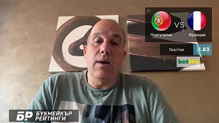 Португалия - Франция ПРОГНОЗА за Евро 2020 на Ники Александров - Футболни прогнози 23.06.2021
