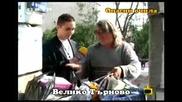 Господари на ефира - Чичо Мончо - Марш от тука Ве - смях 13.05.09