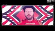 Премиера 2о15! » Sample Rippers - Partyfreak ( Официално видео )