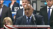 Борисов: С ГЕРБ няма кой да се мери