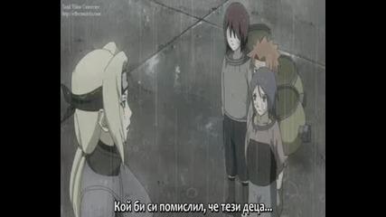 Naruto Shippuuden - Ep.152 - {bg Subs}