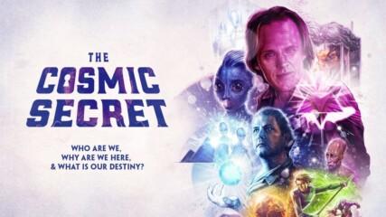 Космическата тайна (2019)