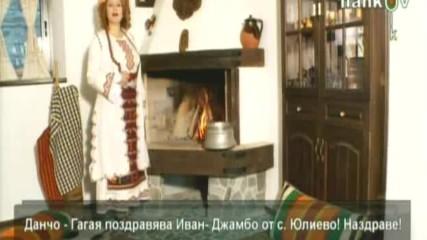 Нина Иванова и Карлък бенд - Черешко чорна вишничко