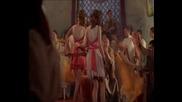 Амазонки и Гладиатори  - 2 част