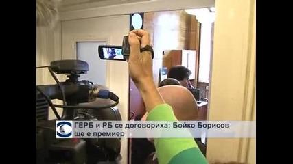 ГЕРБ и РБ се разбраха Бойко Борисов да е премиер