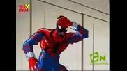 Spider - Carnage Music Video