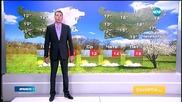 Прогноза за времето (20.04.2015 - обедна)
