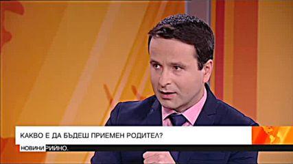Професия Приемен родител – Ренета Петрова