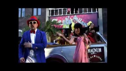 Устата - Cuba libre (official Video)