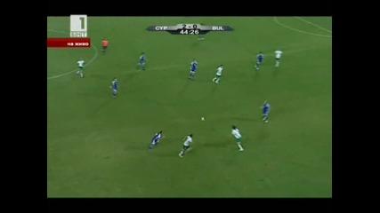 Кипър - България 4:1 Срам!