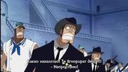 [ Bg Subs ] One Piece - 273