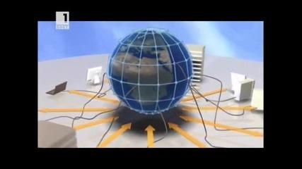 Андронен колайдер - Церн