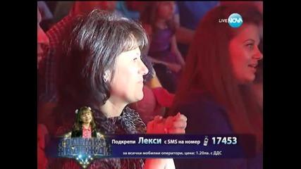 Лекси Чальовски (българска песен) - Големите надежди 1/2-финал - 28.05.2014 г.