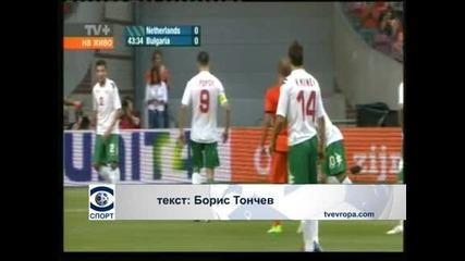 Любослав Пенев може да напусне националния отбор, ако не успее да го класира на бараж