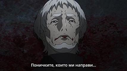 [ Бг Субс ] Токийски Таласъм - 11 {{сезон 4}}
