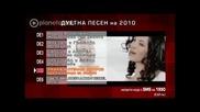 Годишни музикални награди на Тв Планета /дуетна Песен На 2010г./