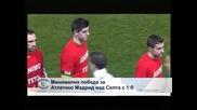 """""""Атлетико"""" с девета поредна победа у дома - 1-0 срещу """"Селта"""""""