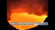Вулканът в Камчатка изхвърли пепел на височина до седем километра