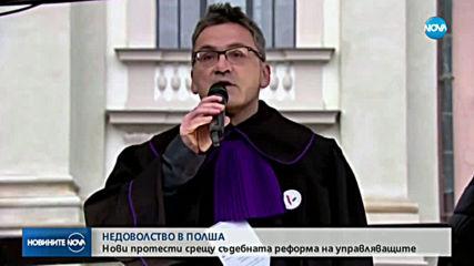 Новините на NOVA (12.01.2020 - централна емисия)