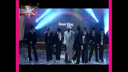 ! Венол Кинг танцува в Dancing stars 2, 29.11.2009