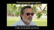 Кралско наследство - 19 еп. (rus subs)