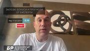 Левски - ЦСКА ПРОГНОЗА от Ефбет лига на Ники Александров - Футболни прогнози 25.04.2021