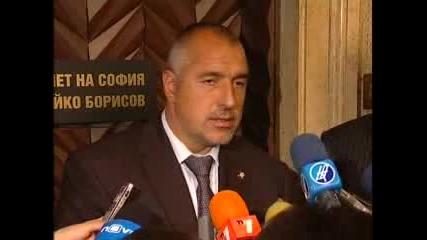 Среща на лидерите на СДС и ГЕРБ - Бойко Борисов и Пламен Юруков