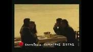 Notis Sfakianakis - Soma Mou (с превод)