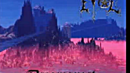 Evol - Dreamquest - Sad Doom Of A Dark Soul