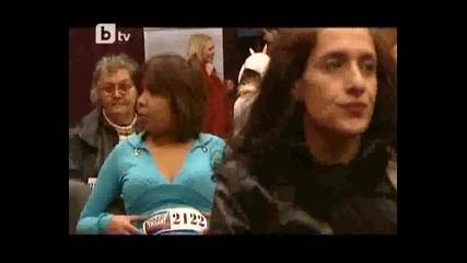 България - търси талант 11.03.2010