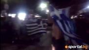 Гръцките фенове празнуват след триумфа срещу Русия
