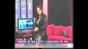 Драгана Миркович - Ласте