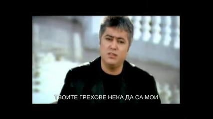 Дженгиз Курдоглу - Ти Да Си Добре