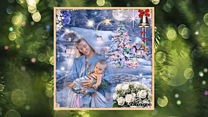 Честито Рождество Христово Приятели
