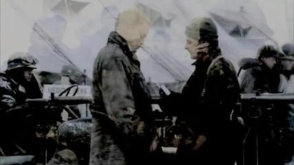 Братя по Оръжие - Върви напред