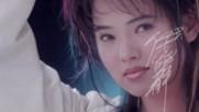 Annie I - Shi Qi Sui (Оfficial video)