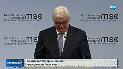 Борисов се срещна с европейски лидери в Мюнхен