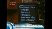 Сашо Диков размaза Кулезич 09.01.2011