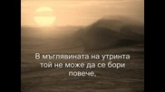 Sonata Arctica - Fullmoon Превод