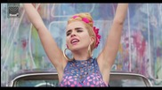 Sigma ft Paloma Faith - Changing ( Официално Видео )