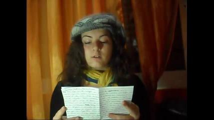 Най-необикновеното любовно писмо ( Love is in the air.. )