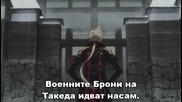[mushisubs] Nobunaga the Fool - 01 bg sub [480p]