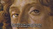 Личният живот на един шедьовър-еп.9 Sandro Botticelli: La Primavera