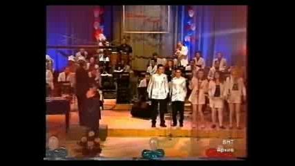 Big Band - Sevlievo - Maria
