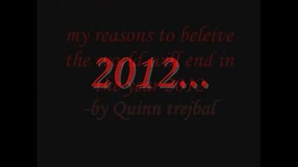 Краят На Света През 2012