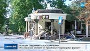 СЛЕД СМЪРТТА НА ЗАХАРКЕНКО: Русия спира преговорите за Украйна в Норманския формат