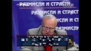 Господари На Ефира - Най-Смешните Моменти С Професор Вучков (Високо Качество)