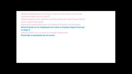 Жан Камикадзе Крадлата Заместник Еп1-новия Кайтоу