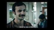 Безмълвните - Suskunlar - 18 епизод - 1 фрагман- Bg sub